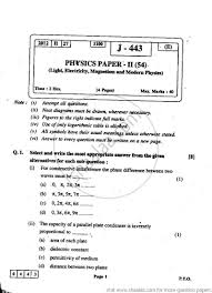 example of physics term paper students who study physics thoroughly work on a number of innovative approaches try to solve important tasks and life problems as well as complete