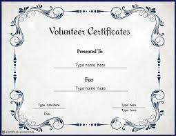 Volunteer Certificates Special Certificates Volunteer Certificate Blue Theme