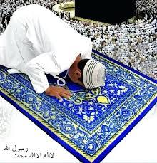 anti slip mat for rugs other pray rug chunky carpet pilgrimage prayer blue argos anti slip mat for rugs