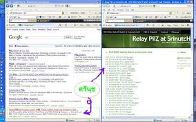 pilz google search aug032009p6 jpg Pilz Pnoz X7 Wiring Diagram Pilz Pnoz X7 Wiring Diagram #26 Pilz PNOZ X5