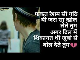 sad love quotes for your boyfriend from the heart in hindi. Modren Love Sad Love Quotes And Sayings For Him From The Heart In Hindi On Love Quotes For Your Boyfriend From The Heart In Hindi