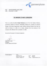 Professional Job Experience Certificate Letter Template Sample
