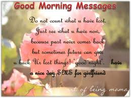 Good Morning Sms Quotes To Love Best Of Good Morning Sms Quotes