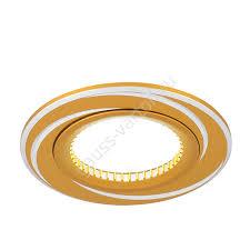 <b>Светильник Gauss Aluminium AL015</b> Круг. Золото/Хром, Gu5.3