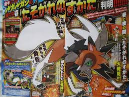 Thursday: Pokémon Ultra Sun & Ultra Moon - CoroCoro + Pokémon Sun & Moon  Mega Stone + Episode Pictures + Character Biography + Pokémon Special -  Serebii.net News