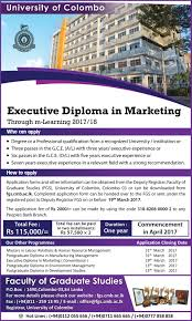 executive diploma in marketing mlearning edmm english medium  executive diploma in marketing mlearning edmm english medium 2017 18