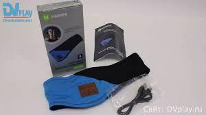 Harper <b>HB</b>-<b>500</b> - <b>спортивная повязка</b> с гарнитурой Bluetooth ...