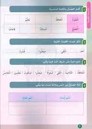 جمع كلمة انسان في اللغة العربية