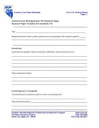 017 Mla Format Template Essay Example Thatsnotus