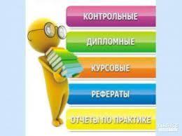 Курсовая Работа Образование Спорт в Житомирская область ua Дипломные курсовые и др виды студенческих работ