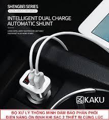 Tẩu sạc nhanh oto xe hơi KAKU - Màn hình hiển thị - 2 cổng USB - sạc điện