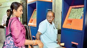 How To Use Ticket Vending Machine In Railway Station New Nellore ATVMs Not Attracting Passengers