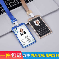 Work Identity Card Usd 6 13 Custom Metal Aluminum Alloy Work Card Badge Set Badge Work