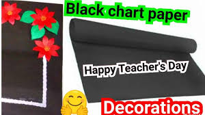 Black Chart Paper Chart Paper Decorations Idea How To Decorate Chart Paper Simple Chart Paper Decorations