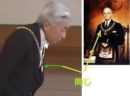 「ガーター騎士団 天皇」の画像検索結果