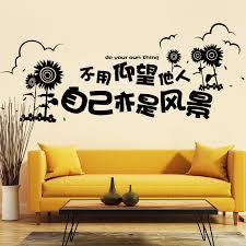get ations writing inspirational classroom wall stickers wall sticker living room school motto decorative adhesive wall wallpaper walls