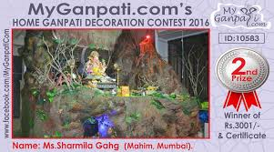 home ganpati decoration contest 2017 myganpati com international