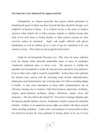 protection of environment essay environment preservation essay essay on protecting the environment environment preservation essay essay on protecting the environment