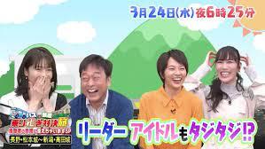 水 バラ ローカル 路線 バス vs 鉄道 乗り継ぎ 対決 旅 3