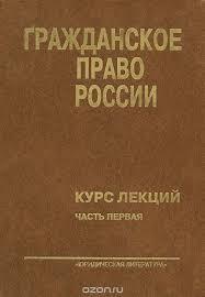 Методы исследования в курсовой пример Методы при написании курсовой работы по истории