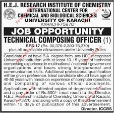 composing job technical composing officer required in karachi sindh 2018