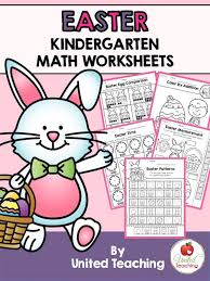 435 best Thematic Unit: Easter/Passover images on Pinterest ...