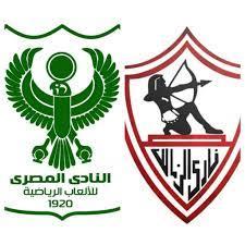اقتراب لاعب المصري البورسعيدي من الانضمام للزمالك - يلا سبورت - Yalaa sport