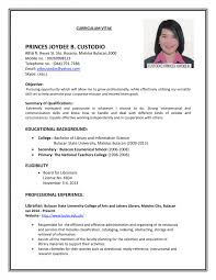 Resume For Job Template Saneme