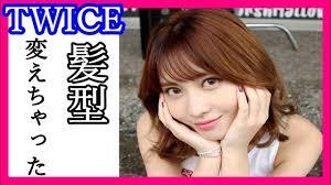 Twice モモ 髪型 黒髪 ショート