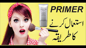 how to apply primer step by step in urdu beauty tips