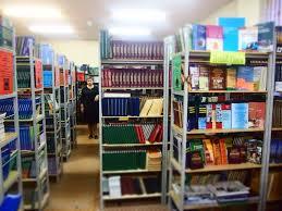 Нефтеюганский индустриальный колледж > Библиотека Библиотека