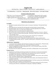 Resume Sample Standard Resume Examples Objective For Customer