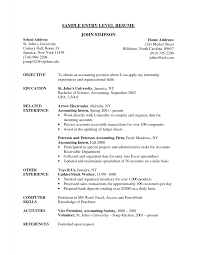 Entry Level Resume No Experience Sample Entry Level Accounting Resume No Experience For Study 6