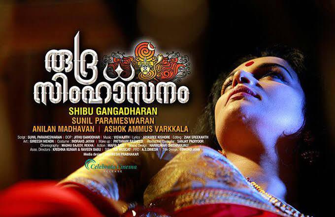 Rudra Simhasanam (2019) 720p HDRip x264 AAC Hindi Dubbed [1.2GB] Full South Movie Hindi