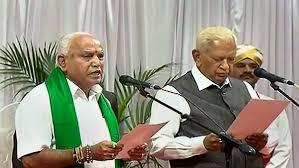 ముఖ్యమంత్రిగా యడియూరప్ప ప్రమాణస్వీకారం….