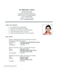 Resume Sample For Job Application Englishor Com