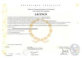 Дипломы вузов Бельгии и Франции СтудПроект Лиможский университет бакалавр
