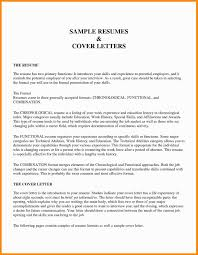 Examples Of Cover Letters For Jobs New Cover Letter Vs Resume Best