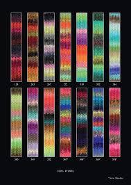 Kureyon Noro Yarns Designer Yarns Wool Samples Wool