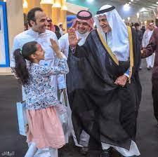 جريدة الرياض   تركي الفيصل: ألوان السعودية يثري المعرفة عن الوطن وتاريخه