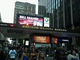 madison square garden section main entrance home of new york rangers new york knicks st john s red storm new york liberty