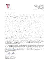 science teacher recommendation letter recommendation letter 1