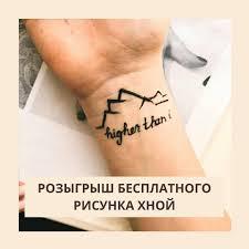временное тату роспись хной мехенди обучение росписи минск