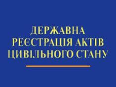 Борщівська районна державна адміністрація - Новини