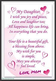 Happy Birthday Quotes For Aunty In Marathi Aunt Envelopes Auntie I