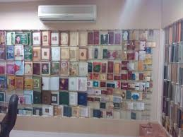 menaka cards tennur saamy cards wedding card dealers in trichy justdial