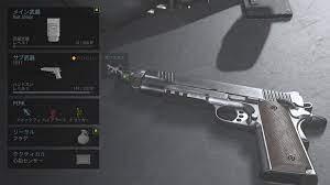 Cod warzone 最強 武器