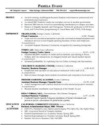 Google Resume Templates Free New Archeology Resume Templates Sapphirepartners