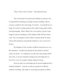 Example Of A College Essay Admission College Essay Examples College Application College App