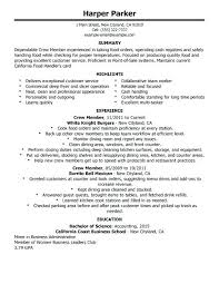 Fast Food Resume Stunning 3116 Fast Food Sample Resume Amazing Food Service Resume No Experience